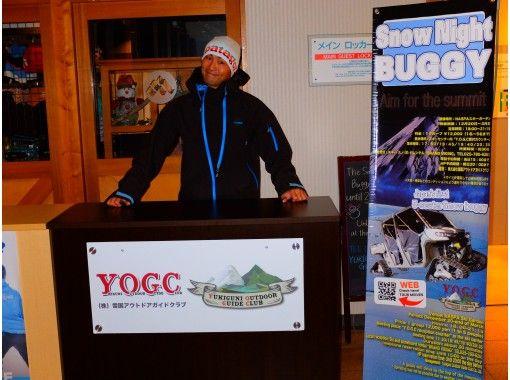 【新潟・湯沢】日本初上陸のビックバギーで楽しむ、スノーナイトバギーツアー!