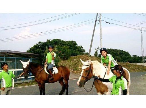 【岡山・加賀郡】未経験者歓迎!ホーストレッキング(草原コース)
