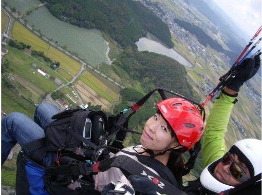 【京都・亀岡】パラグライダー体験470m「タンデムフライトコース」初心者歓迎!無料送迎あり!の紹介画像