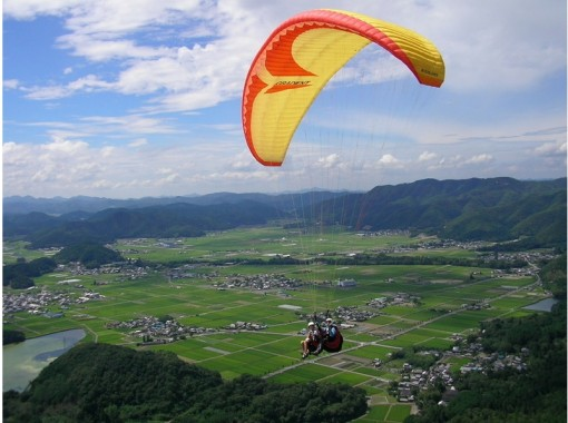 """[Kyoto Kameoka]Paragliding experience 470m """"Tandem Flight Course"""" beginners welcome! Free With a shuttle bus!の紹介画像"""