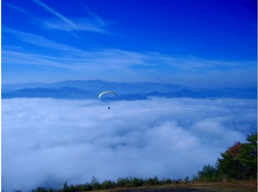 """[Kyoto / Nantan] Paragliding experience """"petit challenge course"""" (1 flight) Free With a shuttle bus! Participate from 10 years old Oの紹介画像"""