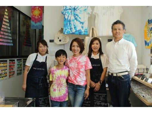 【広島・福山】グルグル模様のタイダイTシャツの染め体験!★はじめての方でも超簡単★の紹介画像