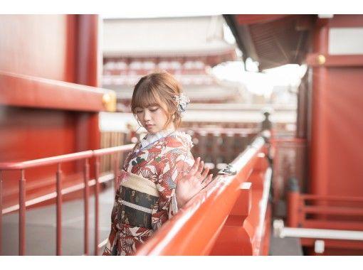 【金沢】着物一式&ヘアセット付&着付け込プラン!雨の日は雨傘無料レンタル中♪地域共通クーポン取扱店舗!