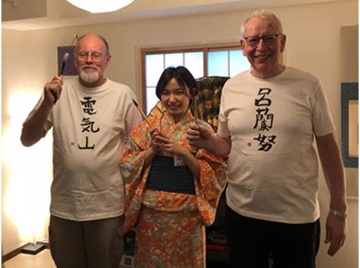 【東京・巣鴨】貴方だけの書道 オリジナルTシャツを作ろう!!の紹介画像