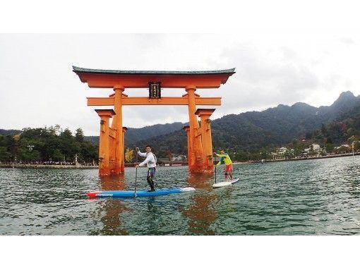 [Hiroshima/Miyajima] HIROSHIMA SUP CITY TOUR Experience a mysterious maritime tour of a World Heritage Islandの紹介画像