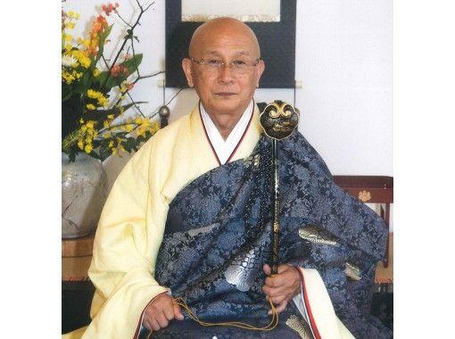 泉福寺・本格坐禅と写経体験
