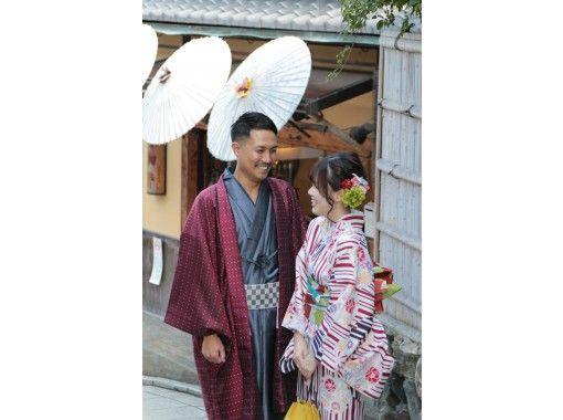 """京都四条和服出租""""男子和服计划""""男子和服计划!我们一定会为您提供凉意! !!の紹介画像"""