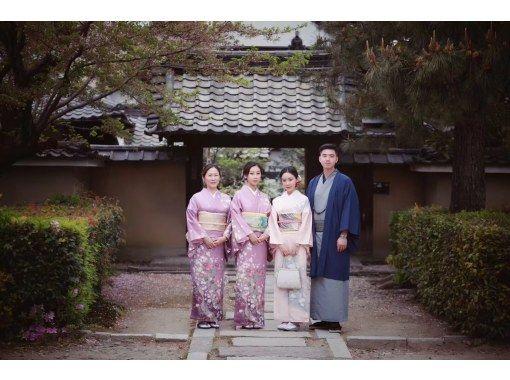 """Kyoto Gion """"Men's Kimono Plan"""" Men's Kimono Plan! We will definitely provide you with coolness! !!の紹介画像"""