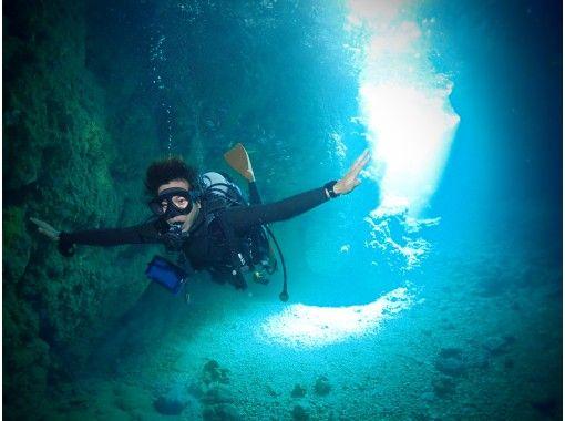 地域共通クーポン利用可能☆【青の洞窟体験ダイビング】2020年破格プライス☆
