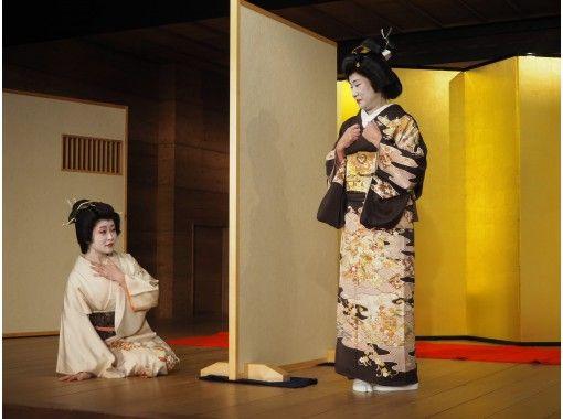 【Kanagawa・Hakone】Meet Geisha!