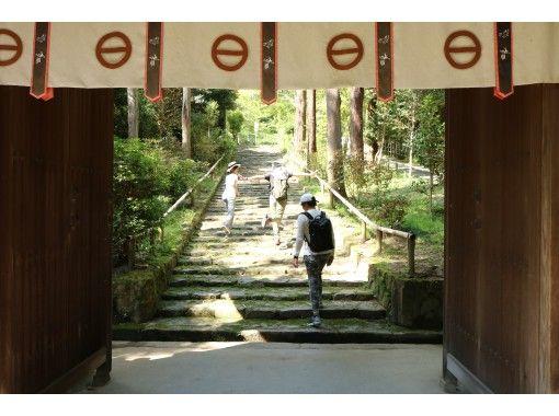 【奈良・斑鳩】松尾寺トレッキング体験! いにしえの松尾寺参道を歩こう。