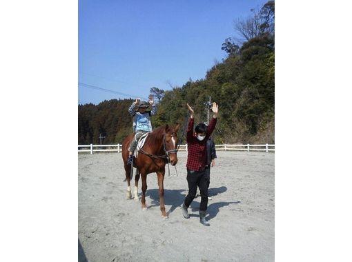 【宮崎・馬上体操!】乗馬 ホースエクササイズ