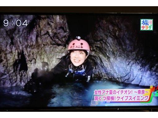【地下水の洞窟探検】ケイブスイミングの紹介画像