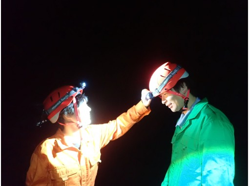 【洞窟探検ツアー】神秘の森と氷の洞窟