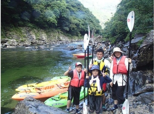 【午前・午後】Go To対応!初めてOK!屋久島でリバーカヤック(半日コース)の紹介画像