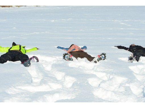 【札幌近郊・長沼】マオイの広大な丘で雪を踏みしめる・プライベートスノーシュートレッキング体験(約90分)