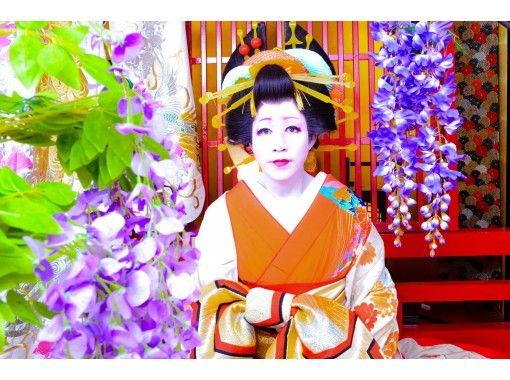 【東京・浅草】花魁変身体験/GEISHA BOYの紹介画像