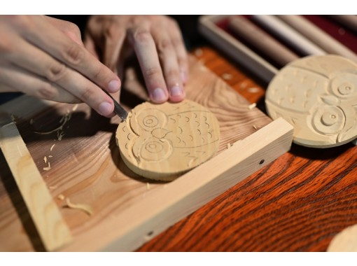 """[Shiga / Maibara] Japanese tradition! A wood carving experience directly taught by active craftsmen at """"Wood Carving Village"""" Kamio! A tour of the workshop is also possible!の紹介画像"""