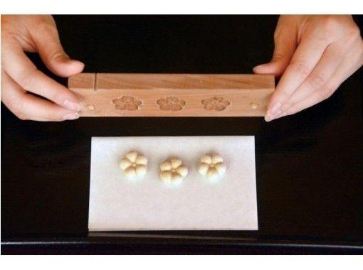 【京都・下京区】お干菓子作り体験!日本の伝統菓子、お干菓子の世界へようこそ!五条駅より徒歩1分