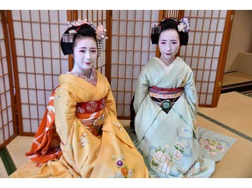 【京都・下京区】京都で大人気の常設プログラム!舞妓さんと一緒にお座敷ディナーコース!五条駅より徒歩1分!