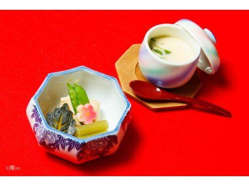 【京都・下京区】京都で大人気の常設プログラム!舞妓さんと一緒にお座敷ディナーコース!五条駅より徒歩1分!の紹介画像