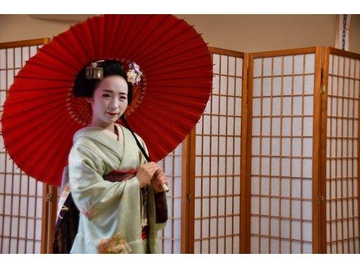 【京都・下京区】京都で大人気の常設プログラム!舞妓さんと一緒にお点前体験(20分コース)五条駅より徒歩1分!