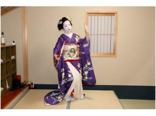 【京都・下京区】京都で大人気の常設プログラム!舞妓さんの京舞鑑賞コース(30分コース)五条駅より徒歩1分!