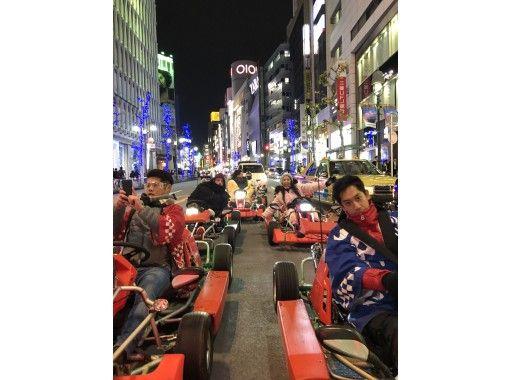 [东京六本木]大人大冒险!卡丁车城!の紹介画像