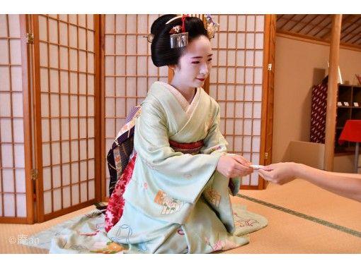 「HISスーパーサマーセール実施中」【京都・下京区】京都で大人気の常設プログラム!舞妓さんと一緒にお点前体験(プレミアムコース)