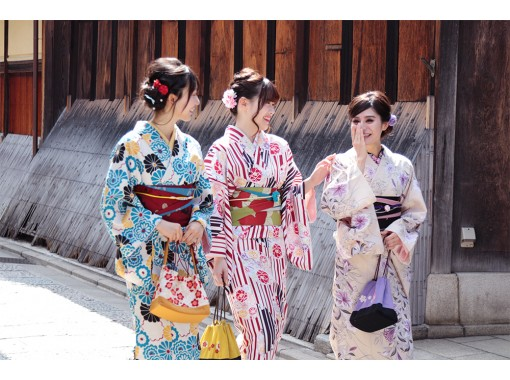 京都 祇園 着物レンタル ☆New☆90分限定『短時間レンタル版』スタンダードプラン カップル・女性におすすめ!