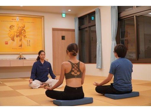 夜の癒し瞑想 宿泊プラン(朝食付)