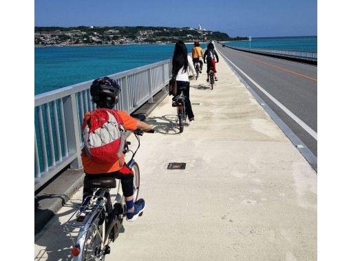 【コロナ対策実施中】電動アシスト付きスポーツ自転車(E-バイク)で行く古宇利大橋・屋我地島ツーリング