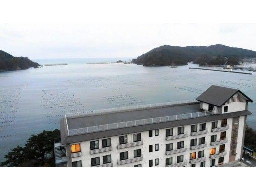 【Iwate】Wellness at sunrise: morning meditation & yogaの紹介画像
