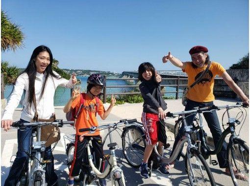 GoTo利用可!電動アシスト付きスポーツ自転車(E-バイク)で行く古宇利大橋・屋我地島ツーリング