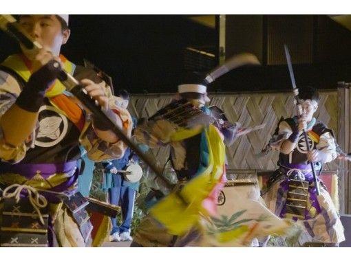 【Iwate】Samurai Dance Performanceの紹介画像