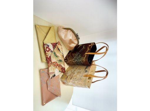 ②【大阪・箕面】着物・帯を使った縫わない袱紗数寄屋袋作り 桜井駅までの送迎あり