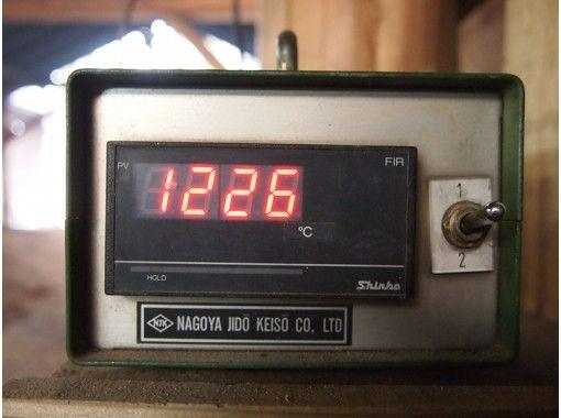 【三重県・伊賀市】「陶芸教室 穴窯コース」炎の芸術!1年に1回の窯焚き!作品は毎年1月上旬に発送しますの紹介画像