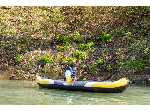 【石狩・当別町】当別ふくろう湖インフレータブルカヤック体験2021(レイクコース)の紹介画像