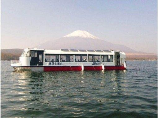 【山梨・山中湖】関東随一の富士山から近い名所でワカサギ釣りドーム船 ショートプラン