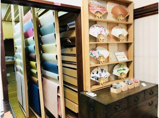 【新潟・長岡】おぐに和紙の工房見学と紙漉き体験の紹介画像