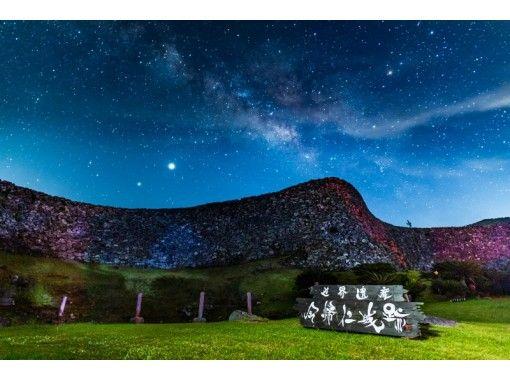 【沖縄・今帰仁城跡】毎日、開催<星空フォトと宙さんぽ>