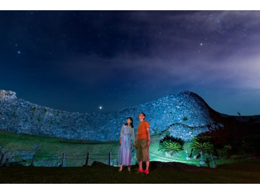 [Okinawa Nakijin Castle Ruins] Held daily < Starry sky photo and Sorasanpo >の紹介画像