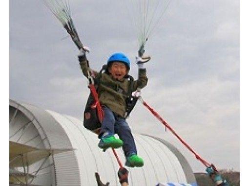 山で遊ぼう!小学生から参加OK「親子で体験コース」