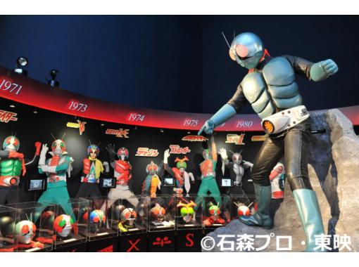 "[Miyagi Ishinomaki] Let's play at Ishinomori Mangakan! ""Super value"" 20% Sale viewing ticket Recommended for families!の紹介画像"