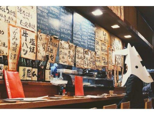 【Aomori】'Deep Towada' Guided Bar-crawlの紹介画像