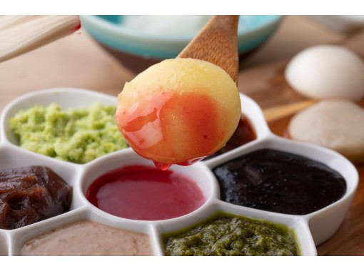 【Iwate】Breakfast with a twist: 'Mochi Meister' Mini-Masterclass!の紹介画像