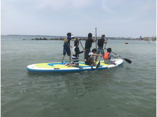 """Everyone's """"Big SUP"""" experience planの紹介画像"""