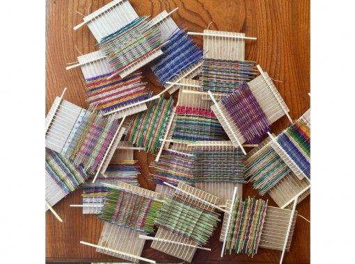 【岡山県・早島町】『い草手織りコースター作り体験』日本庭園のある古民家で「い草」に触れ日本文化を体感!