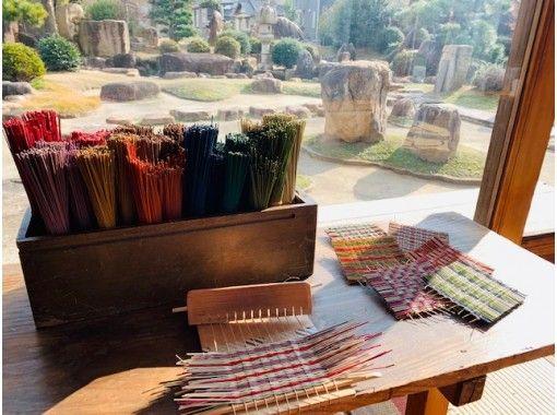 【岡山・早島】日本庭園を眺めながら古民家でお子様から大人まで楽しめる☆『い草の手織りコースター作り体験』