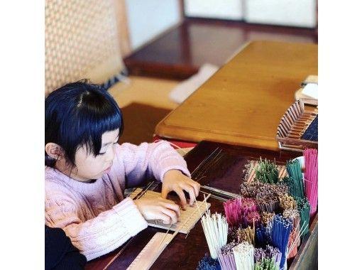 【岡山県・早島町】『い草手織りコースター作り体験』日本庭園のある古民家で畳の原料の「い草」に触れ日本文化を体験☆子供から大人まで楽しめます☆
